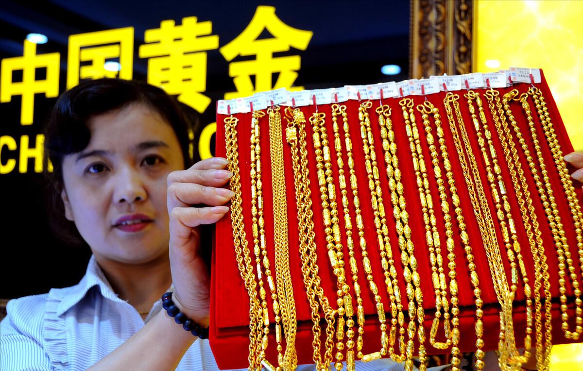 黄金首饰降价,中国黄金今日(2021年4月07日)最新金价表