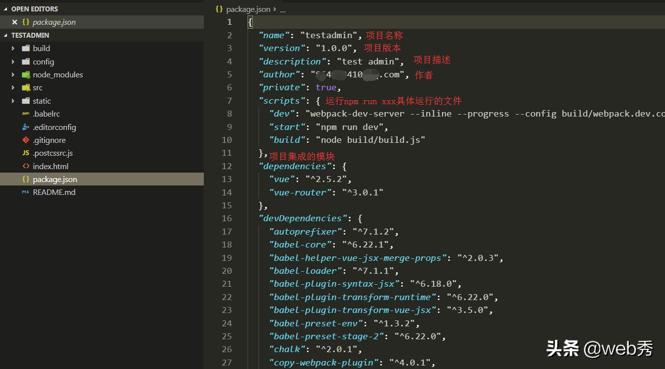 从零开始搭建 VUE + Element UI后台管理系统框架