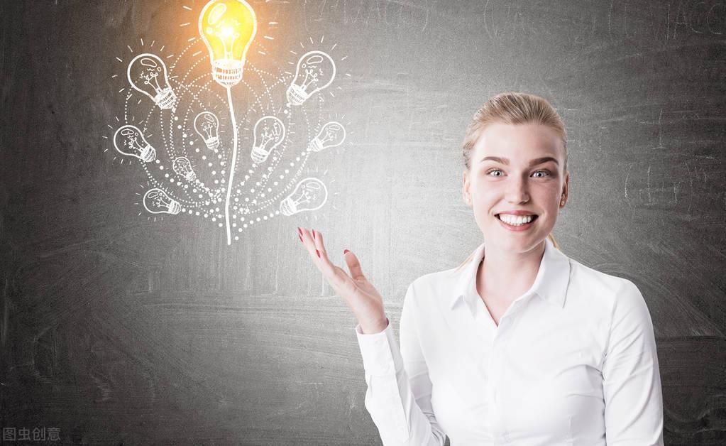 """心理学家:总是胡思乱想是""""高内耗""""行为,这6个方法可有效调节 心理调节 第5张"""