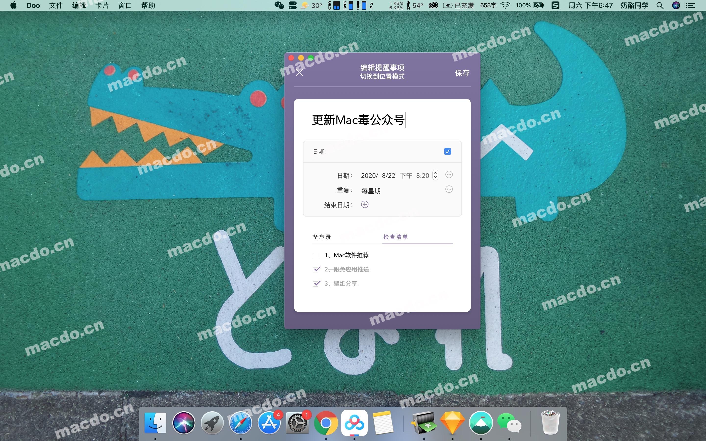 macOS 上好用的任务管理工具「Doo」 Apple 支持 第4张