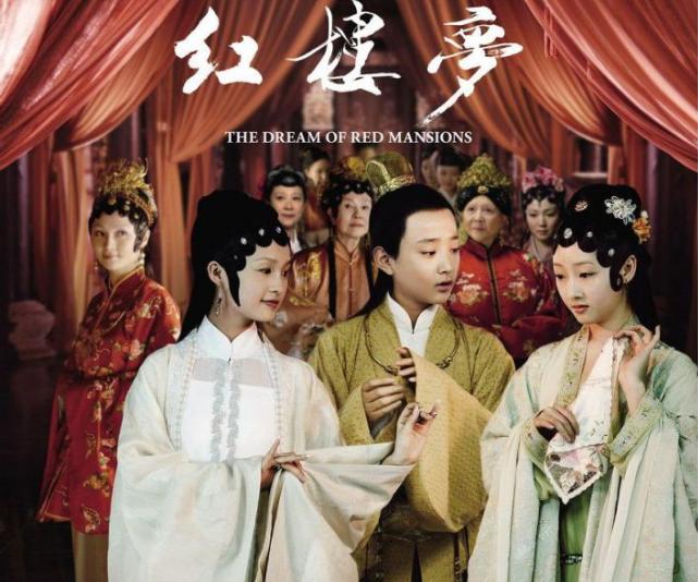 8年2亿翻拍《红楼梦》,李少红斥责杨幂:演不好我恨你一辈子