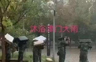 《军训行为艺术大赏》