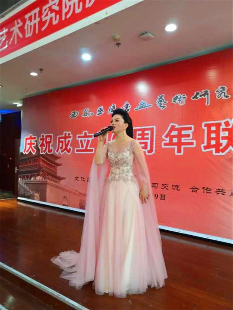 西安盛唐书画艺术研究院举行十周年联欢活动