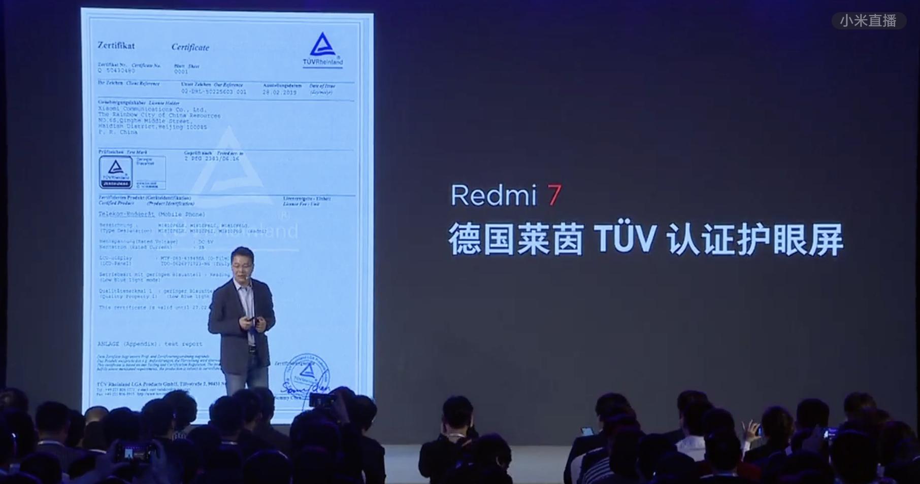 """迅速看了红米新品新品发布会,极致的千元手机 性价比高""""大金刚"""""""