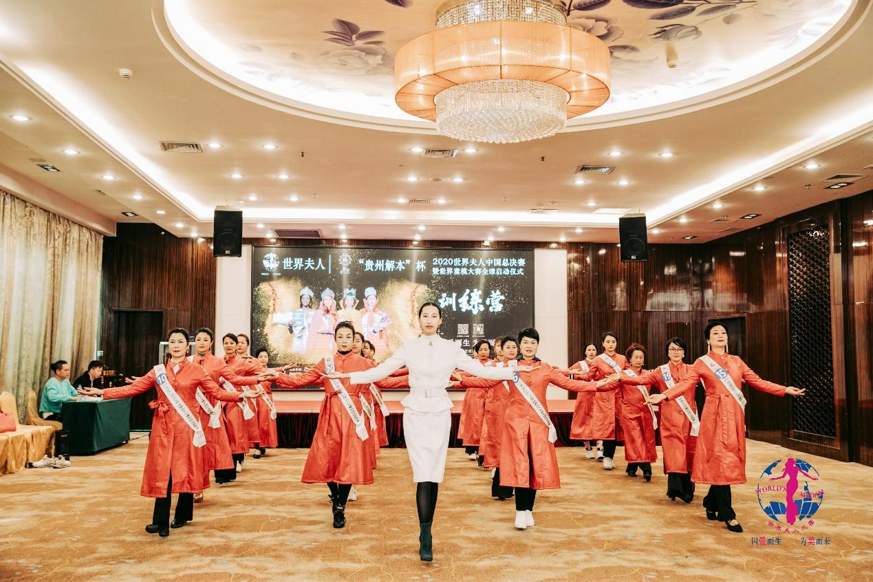 """探秘2020世界夫中国总决赛训练营""""女神""""是怎样炼成的"""