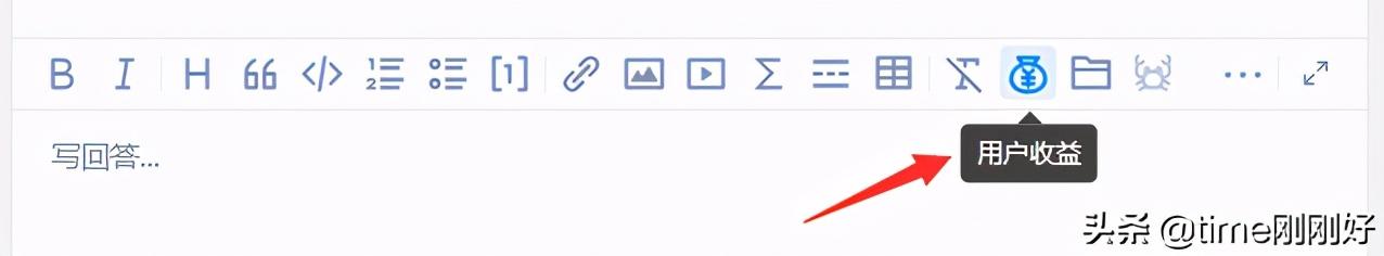 写文章一篇30元兼职,这些平台写的烂也可以!
