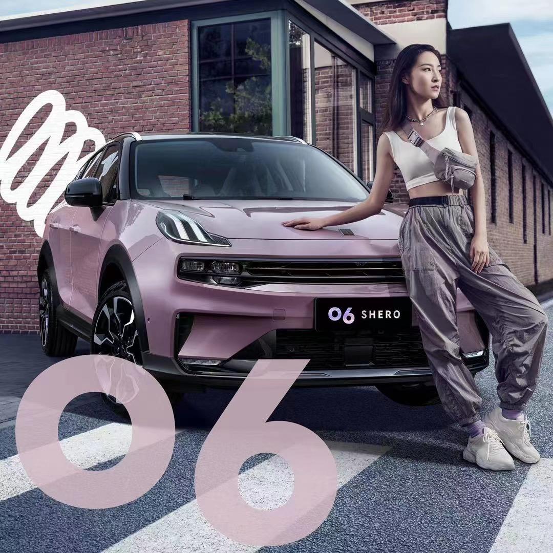 进一步发力女性化市场,领克06粉色力量版官图发布