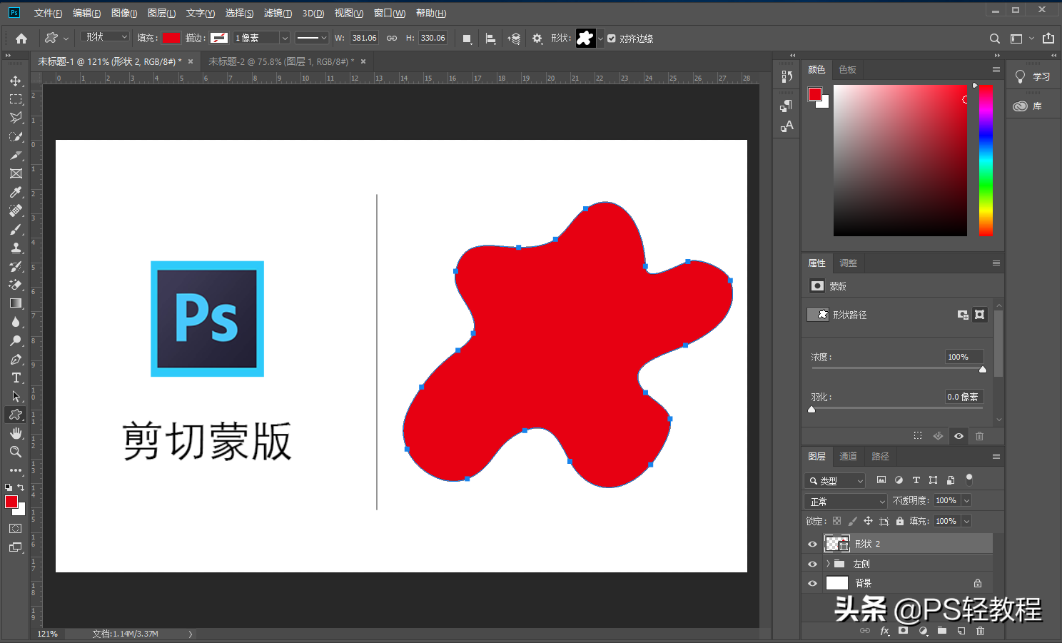 「PS-CC2019新版教程」画框工具,cc2019新增的工具,你造吗?