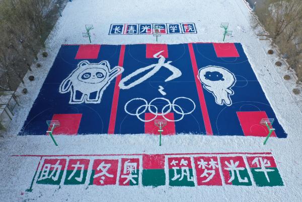 长春大学生用扫把创作巨幅雪画 助力北京冬奥会