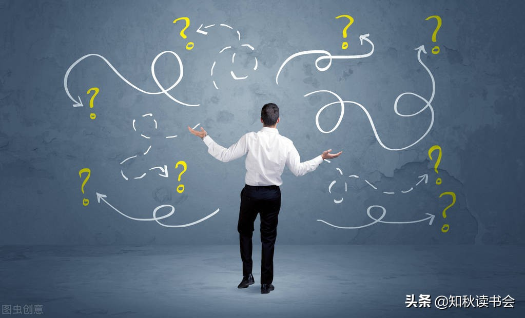 什么是批判性思维?如何培养自己的批判性思维