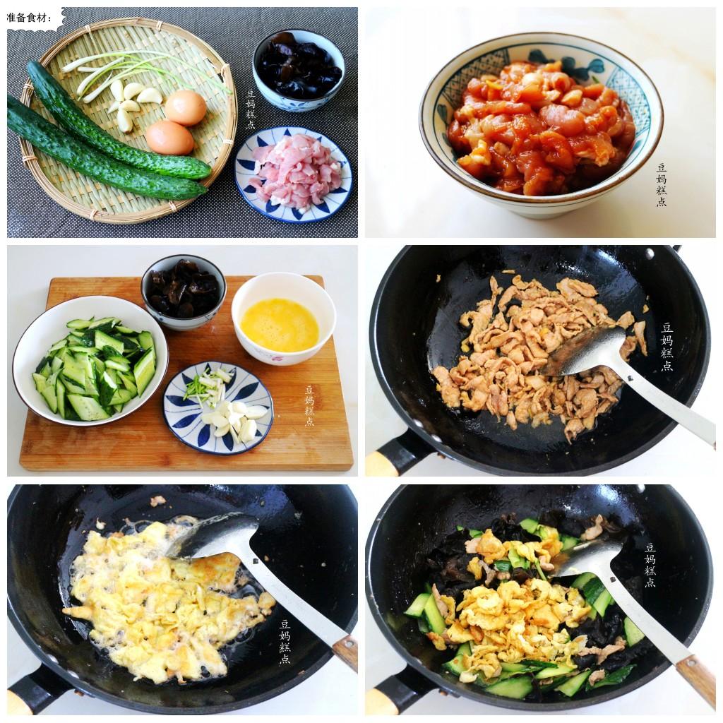 8道菜简单又好吃 美食做法 第14张