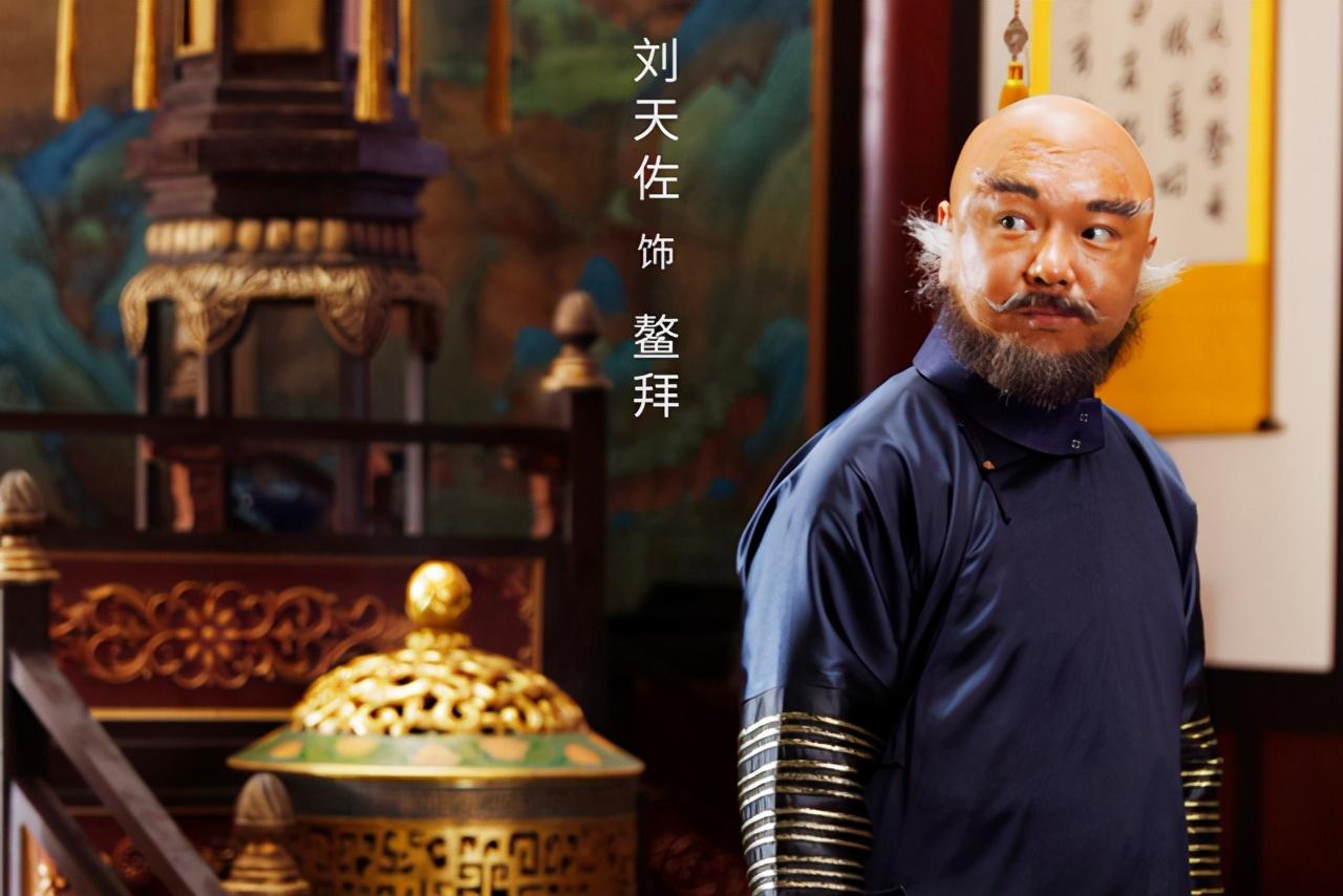 《鹿鼎记》陈近南威武,鳌拜好可爱,吴三桂真是为情所困