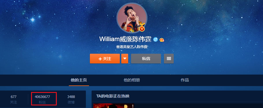 陈伟霆被催婚回复:去微博看看,我女朋友多的是