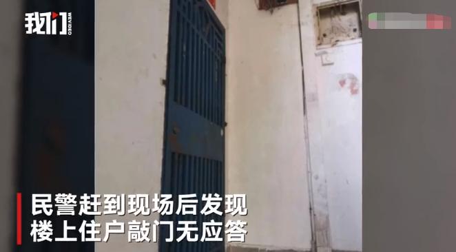 广西女租客发现天花板滴血 真相令人震惊