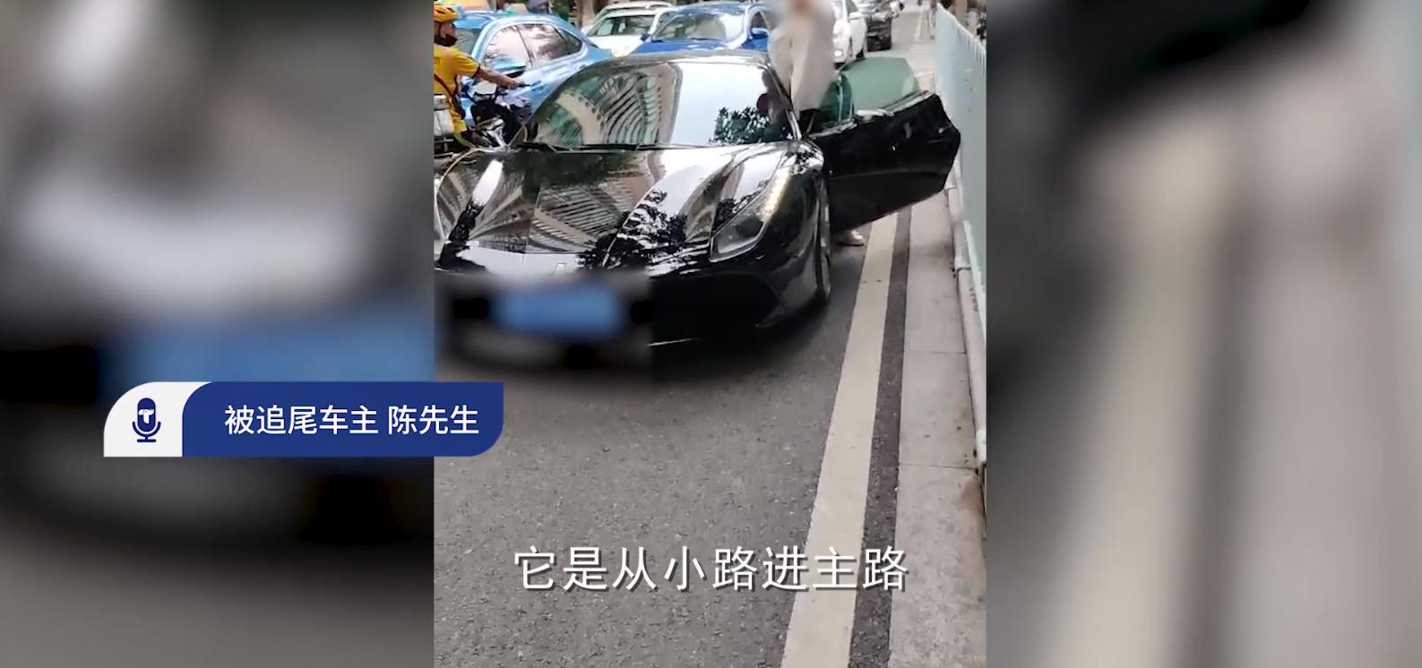 """""""我有关系!弄死你!""""广东广州一法拉利女司机追尾前车竟口出狂言?女司机:你准备赔钱吧!你懂不懂交规?"""