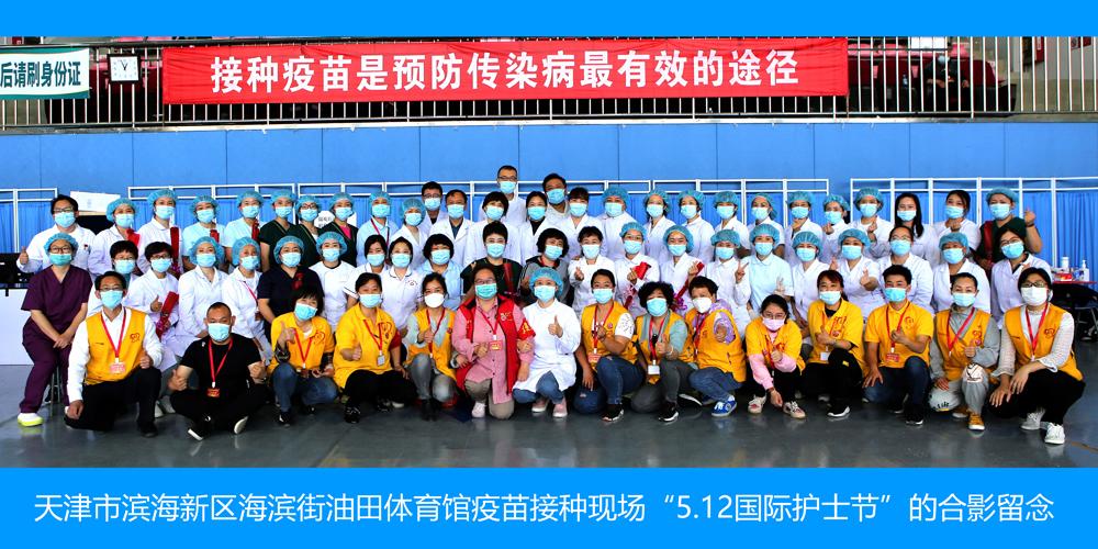 天津滨海:助力疫苗接种 海滨人民医院急诊人在行动