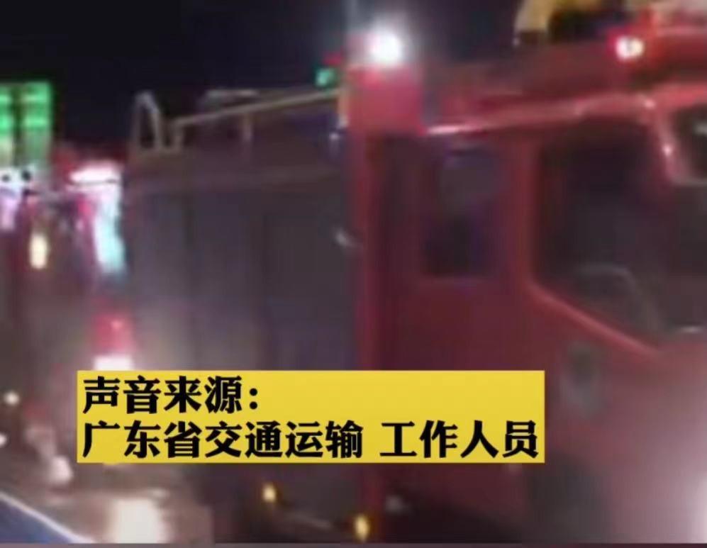 延误救援?广东阳江一消防车途径收费站被收取86元,官方回应此事