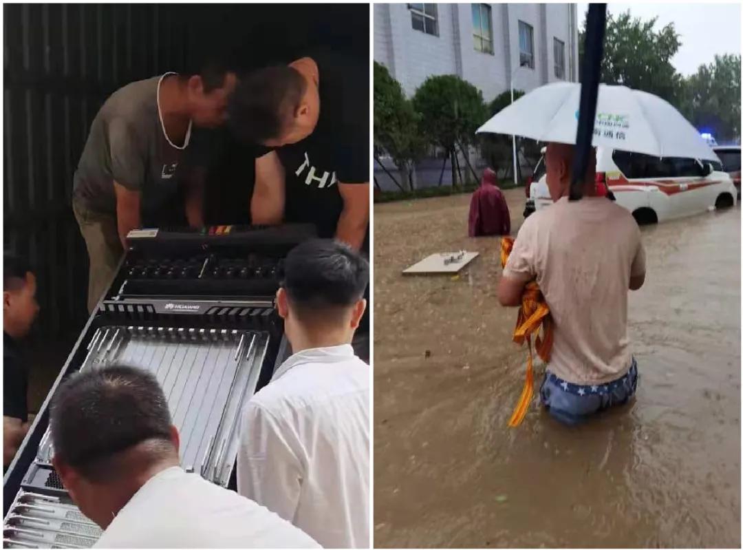 暴雨中的坚守,华为全力支持运营商做好河南汛灾的通信保障工作