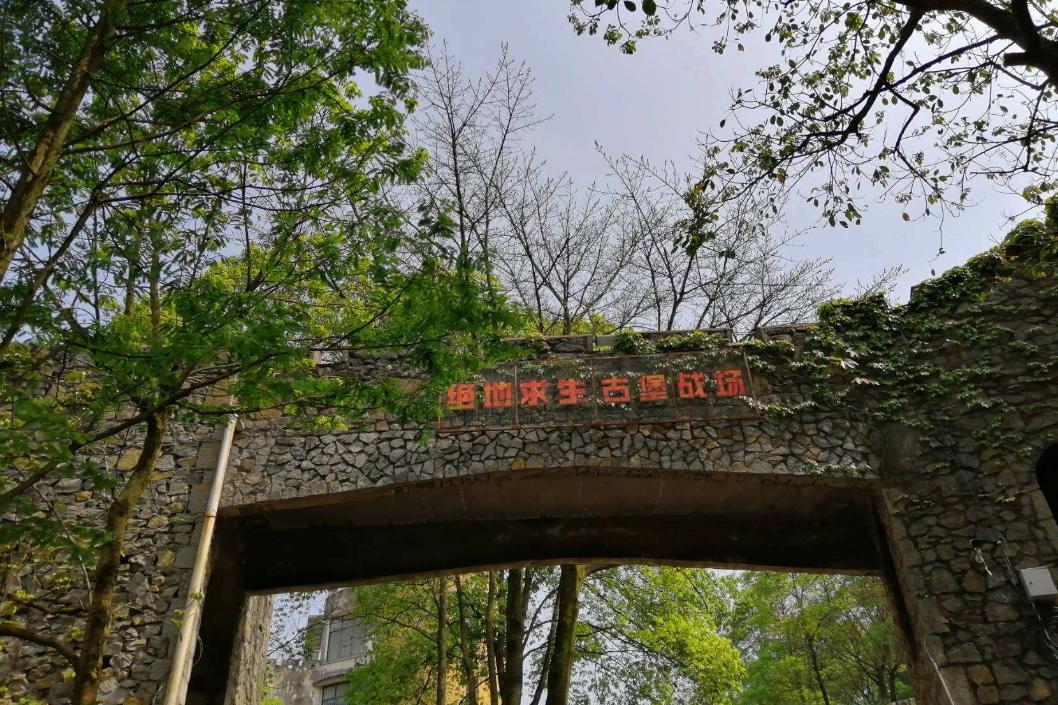 """重庆""""最特别""""公园走红,人称""""重庆香格里拉"""",昔日是海底世界"""