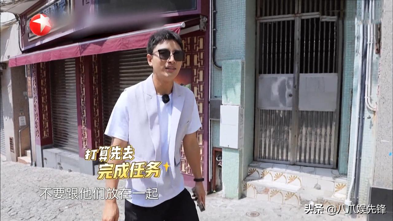 《极挑7》岳云鹏成拖油瓶,多个环节帮倒忙,贾乃亮邓伦面露难色