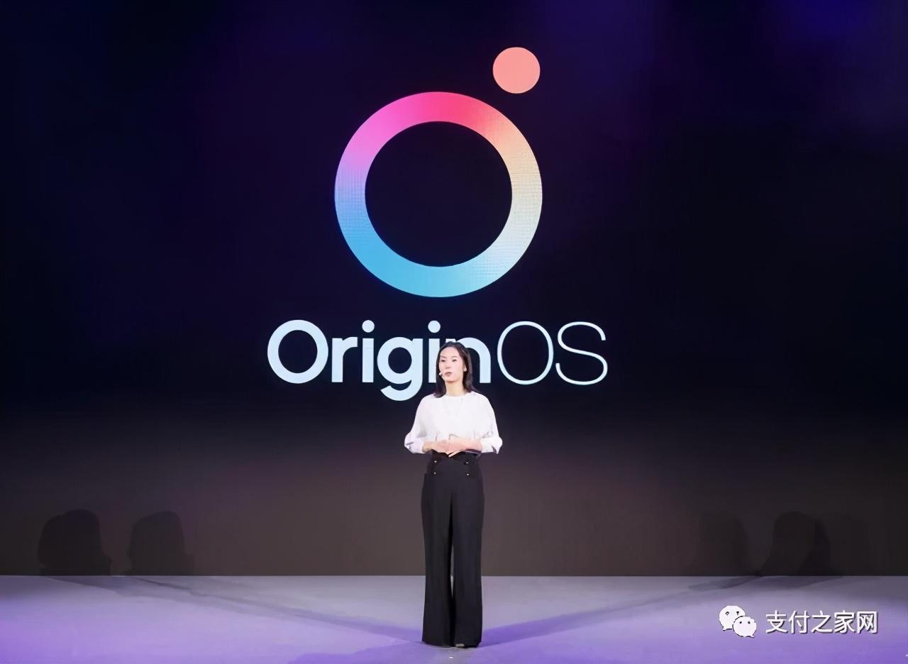 """OriginOS""""支付卡""""来了"""