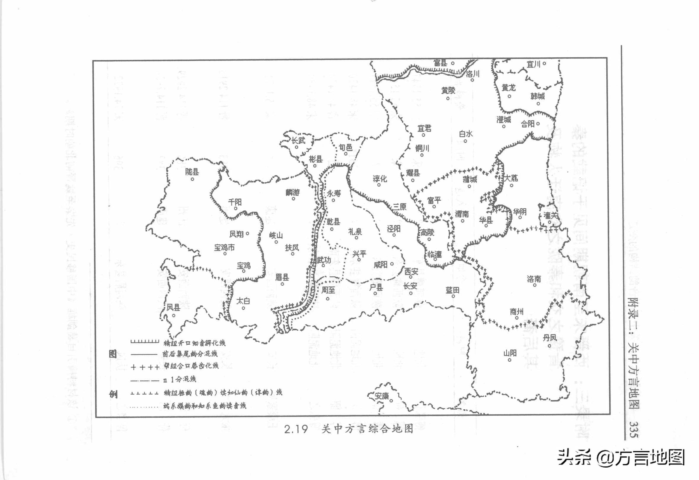 陕西的「东府」「西府」怎样划分?陕西人多半都说错