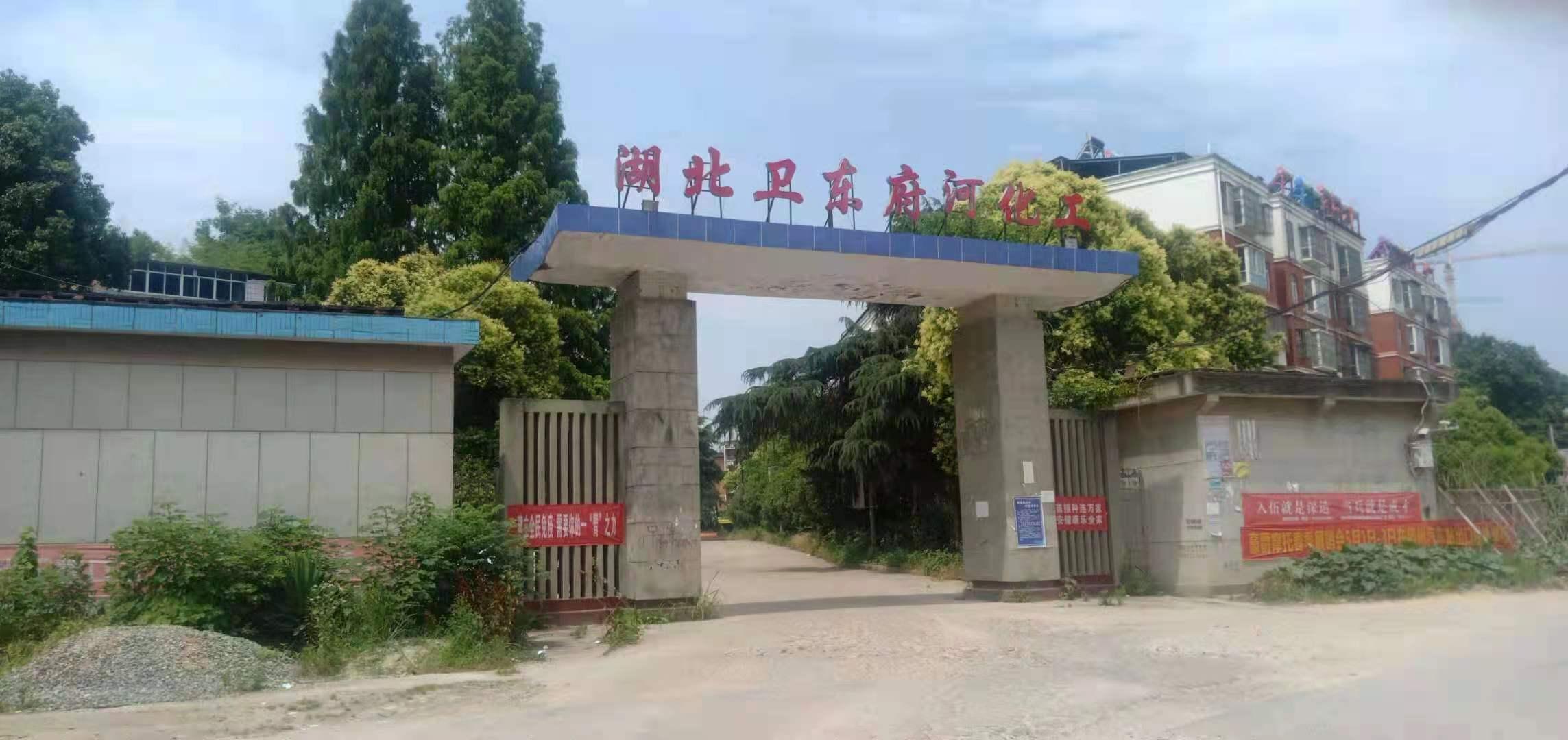 """湖北老旧小区改造:随州府河化工厂改造留住了""""李焕英""""情怀"""