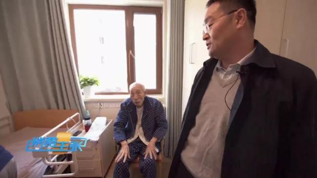 每月几千元到上万元不等!公立养老院、私立养老机构,给老人提供的服务有啥不同?
