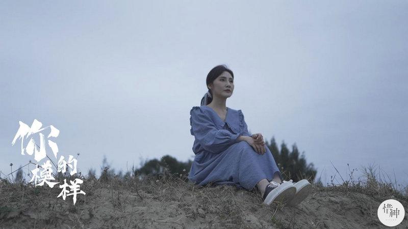 《你的模样》MV寒冬上线,歌手黄堃诚意十足首挑走心演技