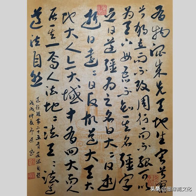 徐峥嵘书法作品欣赏