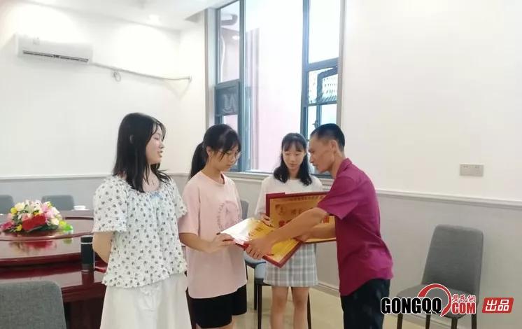 泸州市合江县龚氏宗亲会首届奖学表彰会圆满召开