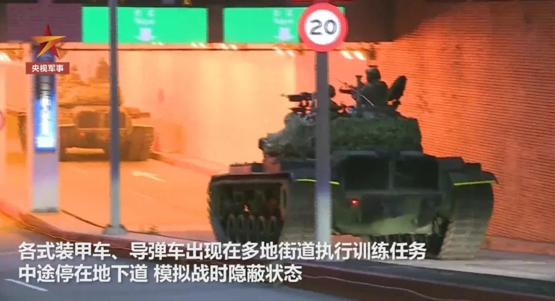 台军重装备上街 国防部发言人吴谦:不要试图螳臂当车