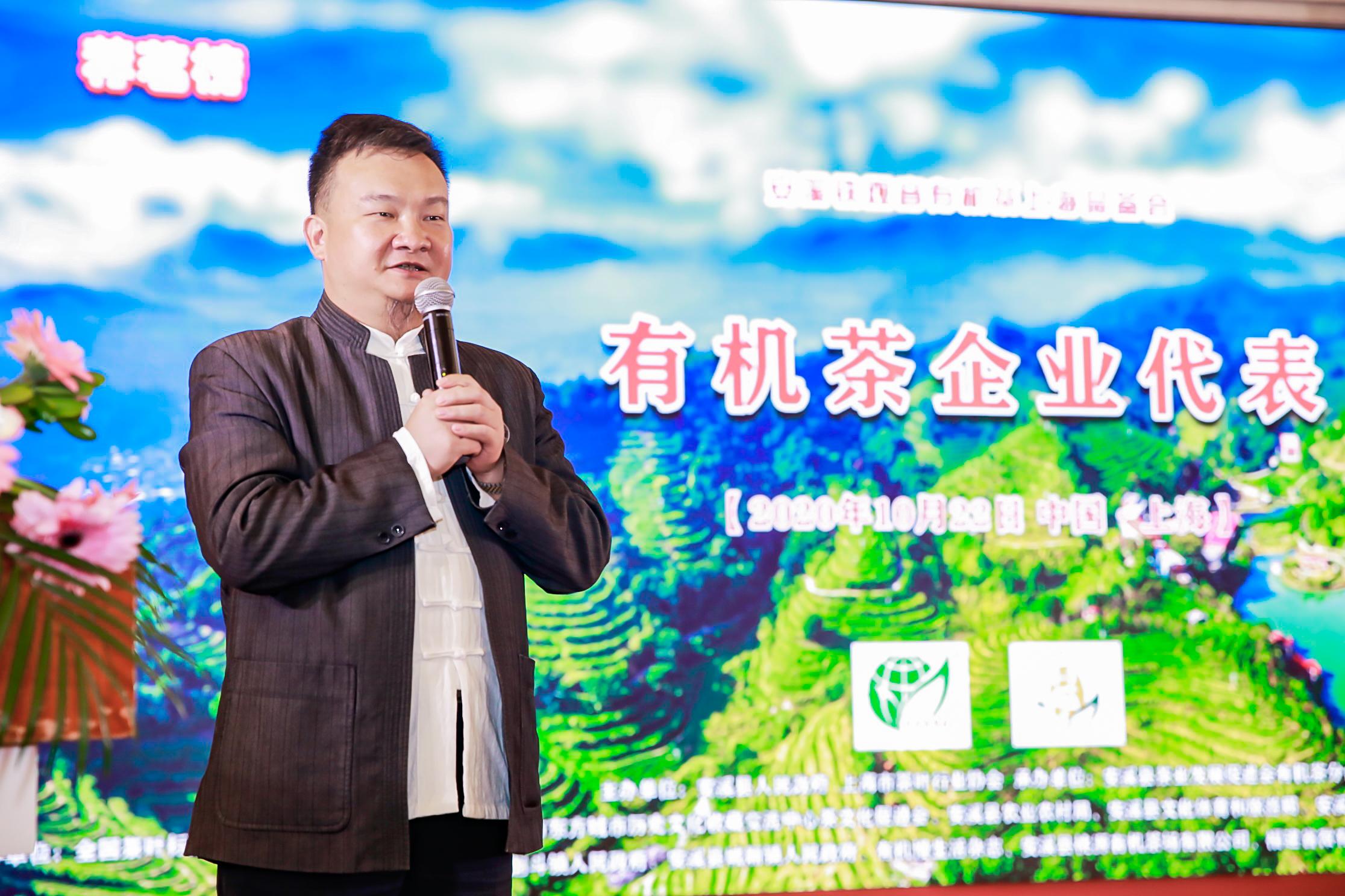安溪铁观音有机茶飘香上海,引领健康饮茶新潮流
