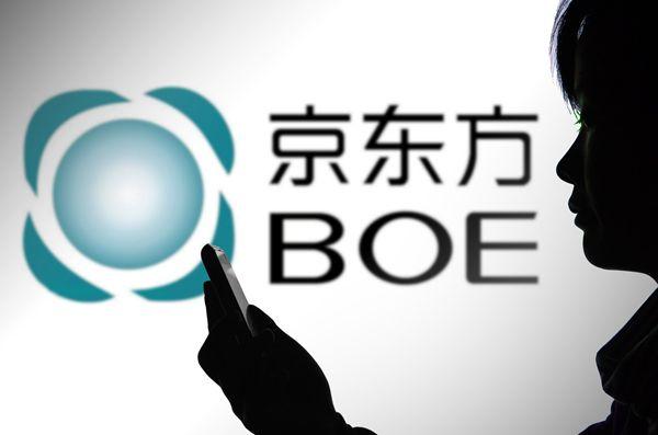 京东方回应向iPhone12供货 阿里股价创单日最大跌幅