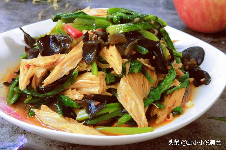 最近想换换口味,用3样素菜简单炒一盘,营养美味,吃着舒服