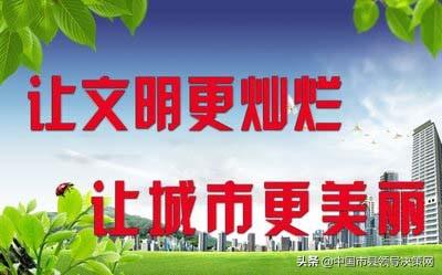 江苏滨海县住建局提升住建品牌 彰显创卫特色