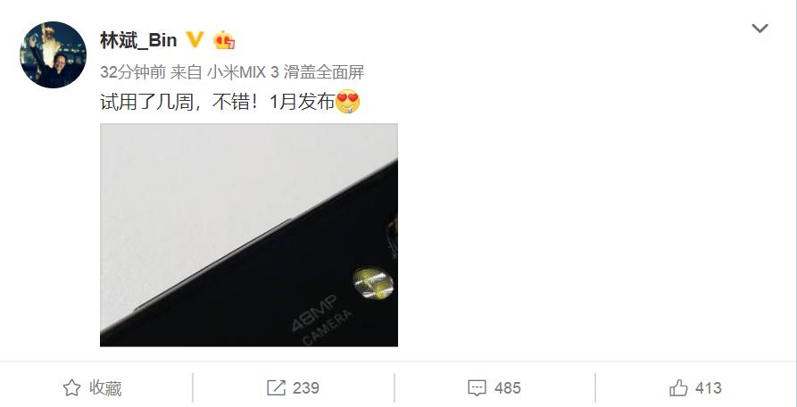 红米note48MP新手机总算来啦!已入网许可证国家工信部,配用4000毫安充电电池