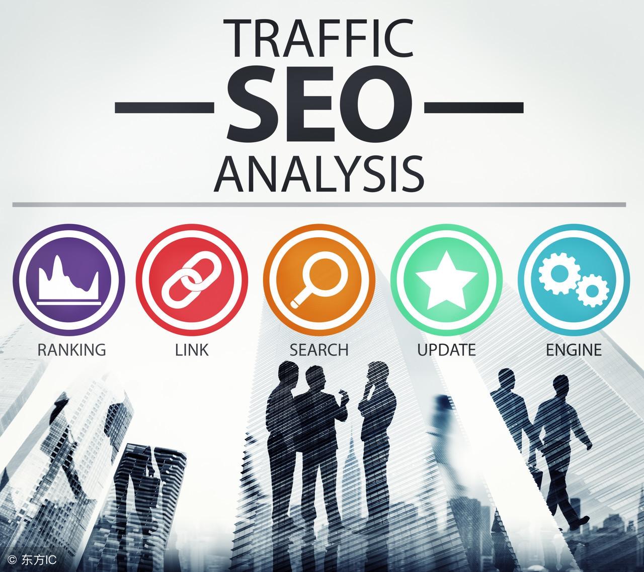 建網站想獲得好排名,搜索引擎原理需要了解