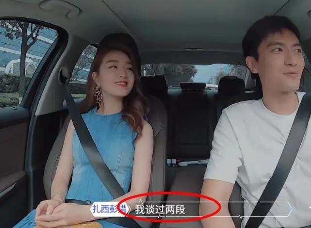 戚薇李承铉:恋爱里互相坦白自身的感情经历,真的是必选项吗?