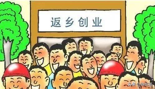 农村卖什么好(乡镇卖什么东西销路好)插图(1)