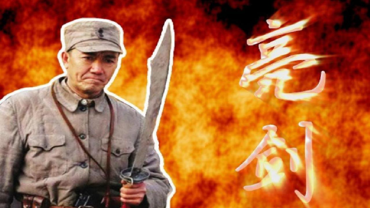 《亮剑》中,如果当初送信的是一营长张大彪,结局会咋样?
