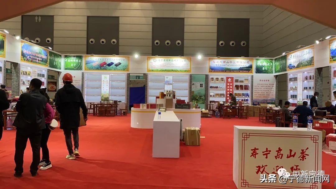 邀您品茗!壽寧高山茶走進第八屆中國西部(西安)茶產業博覽會