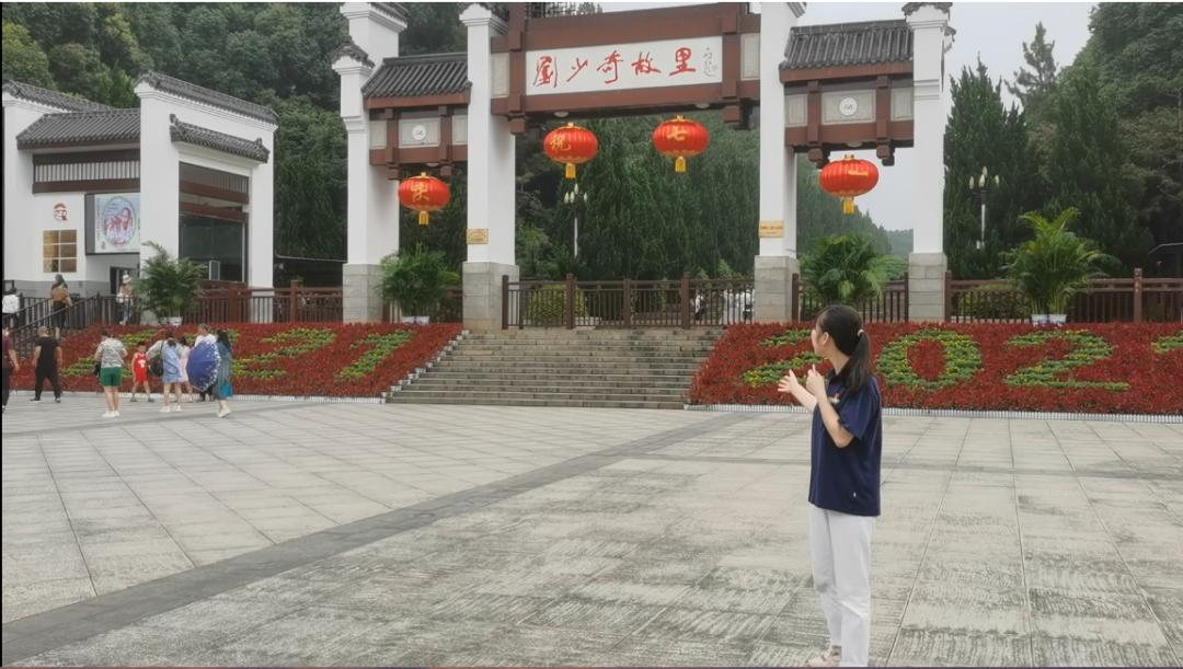 """管理系""""绯红追迹小队""""前往刘少奇故居 开展""""三下乡""""社会实践"""