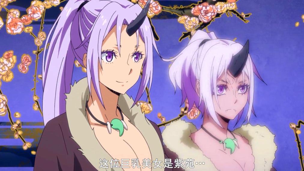 紫苑復活都獲得了什麼呢?種族變成「惡鬼」,獨特技能非常不錯