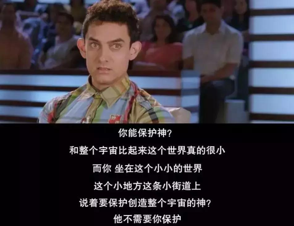 陈道明:在阿米尔·汗面前,中国每个演员都可以说是自愧不如