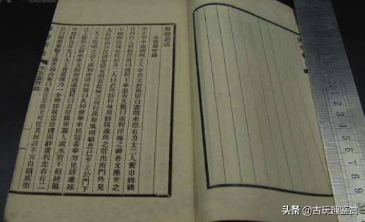 中国有一部禁书,内容连作者都不敢看,日本人却看的痴迷