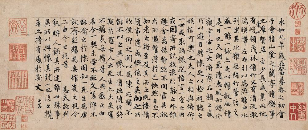 传承中华文化,摘抄诗文名句