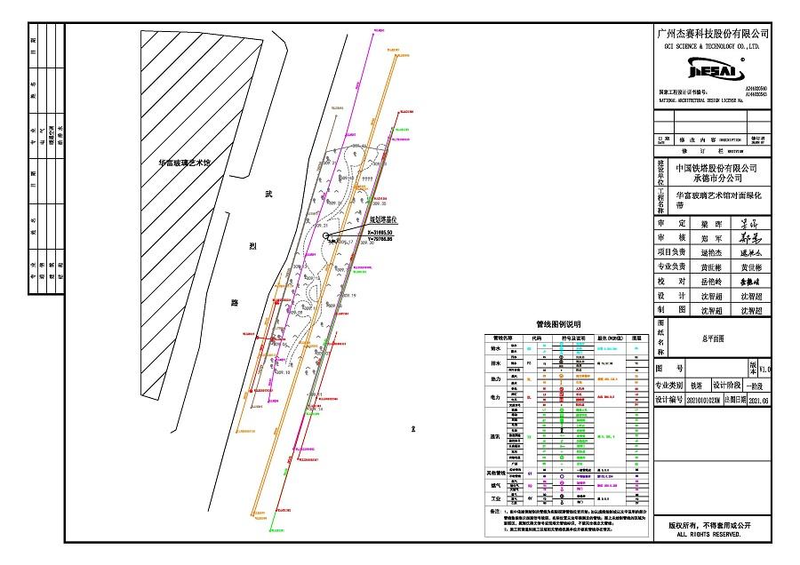 承德半壁山大桥与武烈路交汇西南角等8个5G基站设计方案