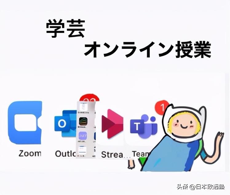 VR教学——在日本教育学名门东学艺读教育学是一种什么体验?