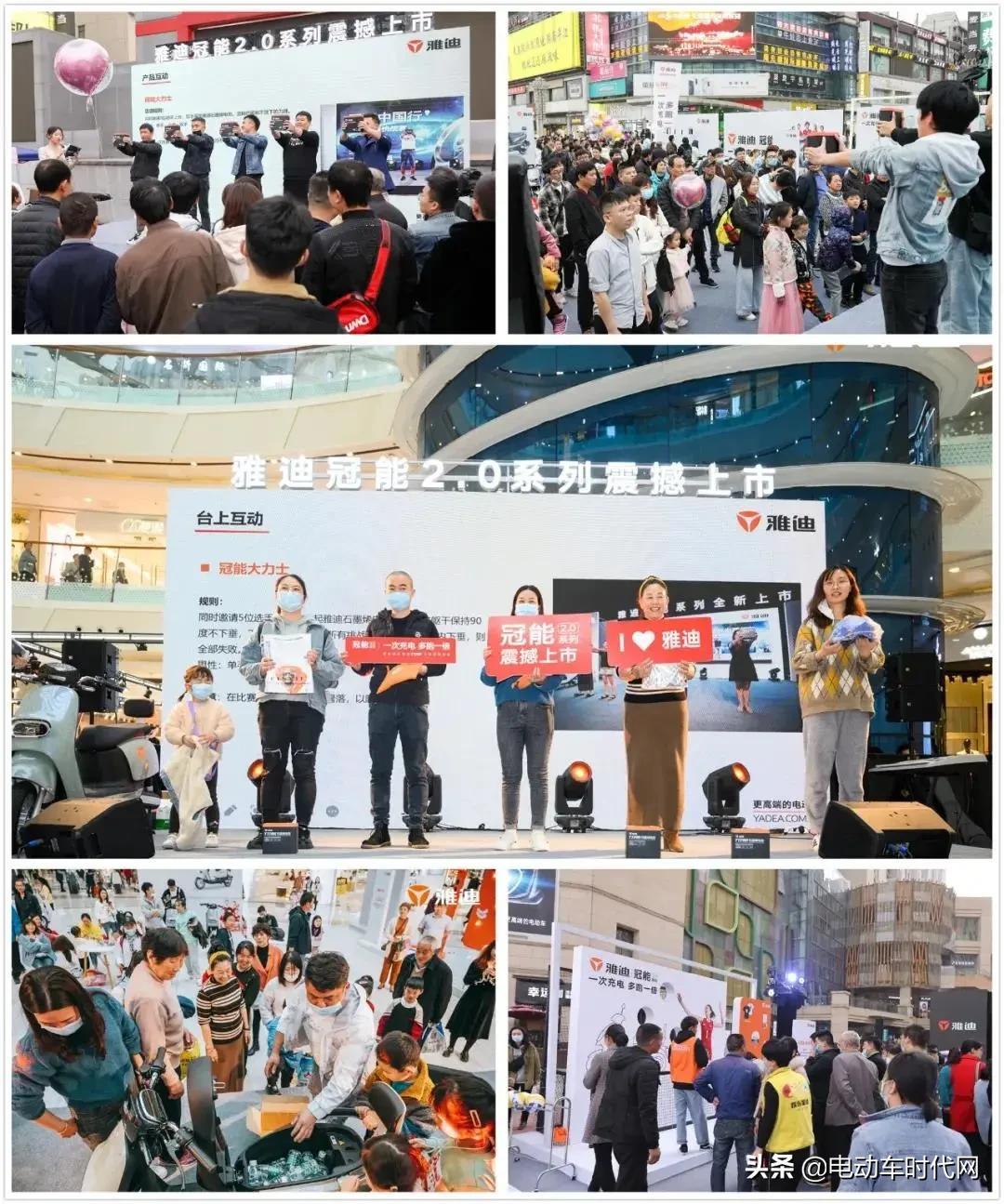 雅迪冠能2.0系列品牌专列冠名首发,点亮中国智造名片